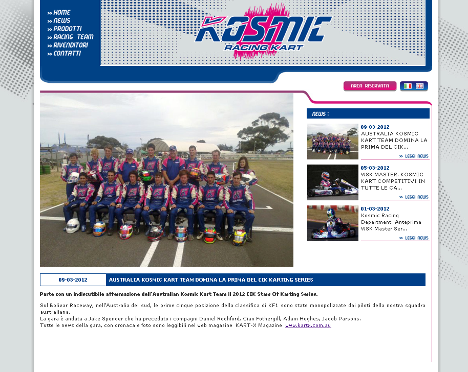 kosmic australia on factory website 2012 news
